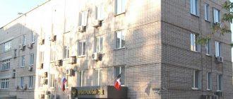 Арбитражный Суд Удмуртской Республики 1