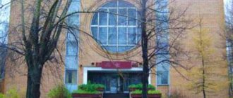 Глазовский районный суд Удмуртской Республики 1