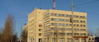 Индустриальный районный суд г. Ижевска 1