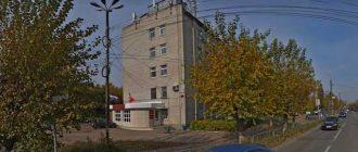 Ленинский районный суд г. Ижевска 1