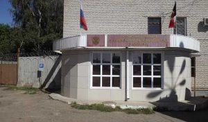 Ленинский районный суд г. Ижевска 2