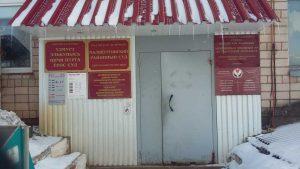 Малопургинский районный суд Удмуртской Республики 2