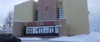 Можгинский районный суд Удмуртской Республики 1