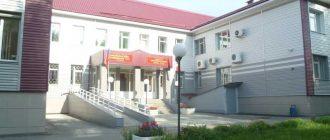 Октябрьский районный суд г. Ижевска 1