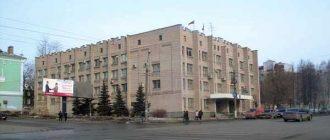 Первомайский районный суд г. Ижевска 1