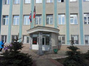 Сарапульский городской суд Удмуртской Республики 2