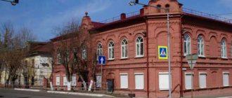 Сарапульский районный суд Удмуртской Республики 1
