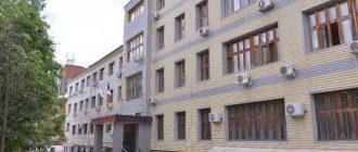 Устиновский районный суд г. Ижевска 1