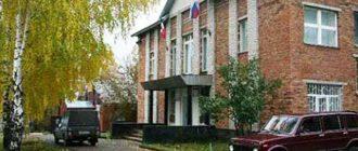 Увинский районный суд Удмуртской Республики 2