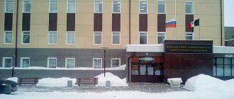 Воткинский районный суд Удмуртской Республики 1