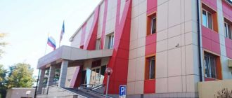 Завьяловский районный суд Удмуртской Республики 1